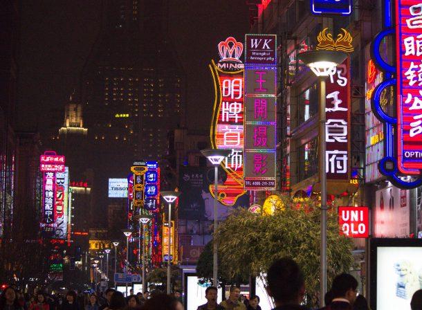 Lights in Nanjing Road, Shanghai, China.